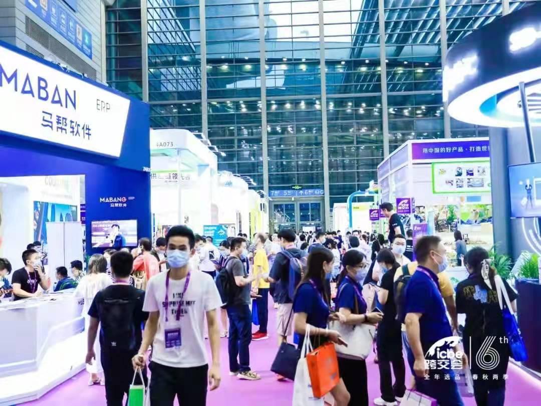 10万㎡跨境电商选品大展今日开幕,ICBE深圳跨交会再度引发行业聚焦